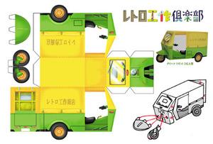 2006card