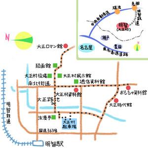 Taisyoumura02
