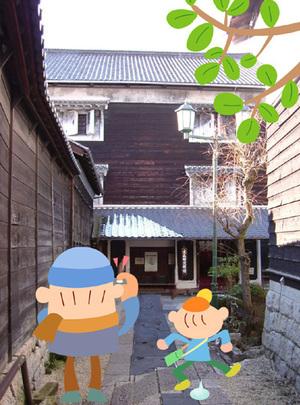 Taisyoumura06