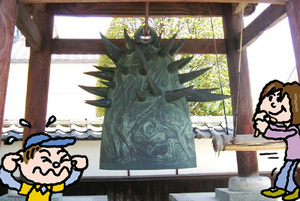 Kyukokuzi05