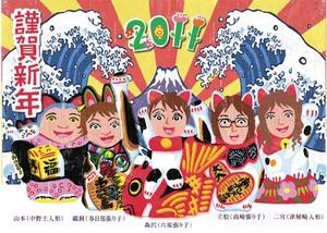 201102