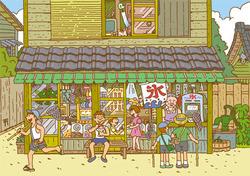 2006年11月24日 (金) イラスト